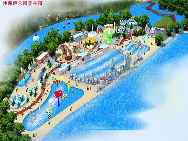 黑龙江沙滩游乐园